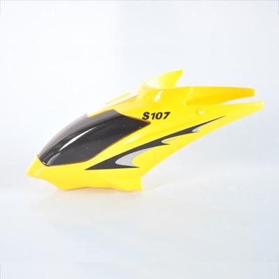 s107g-01_yellow_ktx.jpg